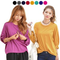 [CUCI GUDANG] KOREAN STYLE ★ SHOPAHOLIC LONG SLEEVE TEE / SUPER SOFT SPANDEX / Bestseller in Korea