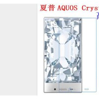 [globalbuy] Explosion proof membrane phone Protective for 306SH Sharp AQUOS Crystal touch /3629741