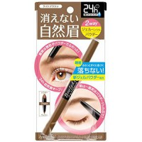 [macyskorea] BCL Blow Rush EX Browlash Light Brown Water Strong Eyebrow, 0.32 Pound/17337273