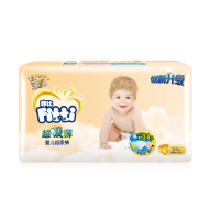 [FREE ONGKIR SE-INDONESIA] Fitti Gold Tape Jumbo Pack M 44 Popok Bayi Fitti