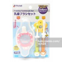 Richell Training Toothbrush Set