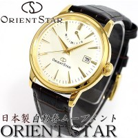 Orient SEL05001S0 Star Power Reserve Mens Classic Collection WATCH