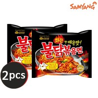 SAMYANG - HOT SPICY CHICKEN RAMEN BULDAK 2 PCS