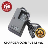 CHARGER OLYMPUS LI-40C FOR BATTERY OLYMPUS LI-40B, LI-42B