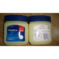 Vaseline Pure Petroleum Jelly 120ML - Vaselin 100% Asli Made in Arab
