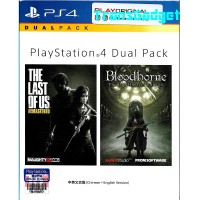 [Sony PS4] Dual Pack The Last Of Us Remastered & Bloodborne The Old Hunter Edition