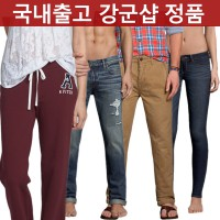 abercrombie / hollister sale long pants denim pants chino pants