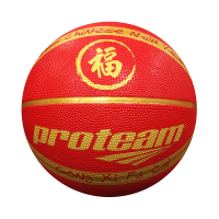Proteam Bola Basket Rubber Imlek Limited edition