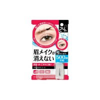 BCL EYEBROW COATING BROWLASH