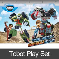 TOBOT PLAY SET