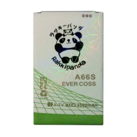 BATTERY BATERAI DOUBLE POWER DOUBLE IC RAKKIPANDA EVERCOSS CROSS A66S 45000mAh