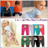 Long Pants carter 5in1 boy & girl