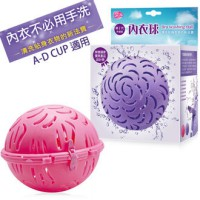 Joy to be the first generation of clean underwear bra laundry ball / AD cup color random applicable
