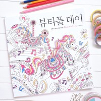 Beautiful Day Coloring Book / Buku Mewarna Rumit Untuk Dewasa Murah