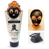 DAISO 80gr Natural Japan Charcoal Mask
