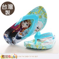 Magic Baby ~ Girls slippers in Taiwan Frozen genuine Hollister sa64016