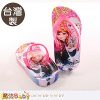 Magic Baby ~ Girls slippers in Taiwan Frozen genuine Hollister sa64013