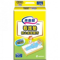 Easy to re-look pad (40X70CM) (10 / pack)