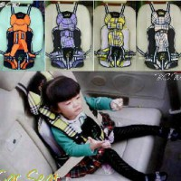 Portable Car Seat - High Quality Car Seat