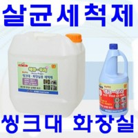 [Aekyu Kimono 10 l] U.S. Pat Odor Remover / sink / toilet / cleaning supplies / deodorant / sewer smell