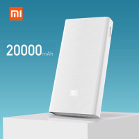 Xiaomi Power Bank 20000 mAh Best Seller FREE SILICON