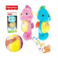Fisher Price Soothe & Glow Seahorse ORIGINAL & NEW