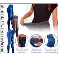SLIM n LIFT CARESSE JEANS as seen on tv | celana pelangsing