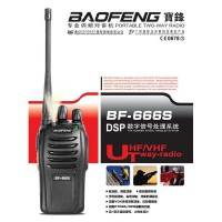 Handy Talky (HT) Baofeng BF-666s UHF Walky Talky / BF 666s / BF666s