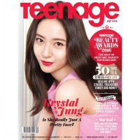 [SCOOP Digital] Teenage / ED 333 SEP 2016