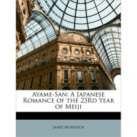 Ayame-San: A Japanese Romance of the 23rd Year of Meiji (Paperback)