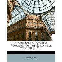 Ayame-San: A Japanese Romance of the 23rd Year of Meiji (1890). (Paperback) book