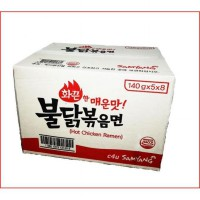 SAMYANG - SPICY HOT CHICKEN RAMEN BULDAK 1 Dus 8 pack 40 PCS (Online Trusted Distributor)