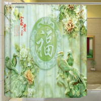 [globalbuy] 180x180cm Polyester Waterproof Shower Curtain 3D stereoscopic jade carving thi/3363426