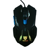 Rexus RXM-G4 Gaming Mouse