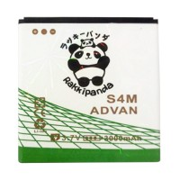 BATTERY BATERAI DOUBLE POWER DOUBLE IC RAKKIPANDA ADVAN S4M/ S4R/ S4K/ S4 MINI/ BP40AA 3000mAh