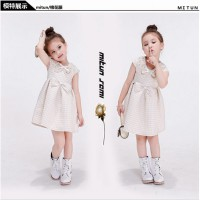 Mitun Bow Cream Dress