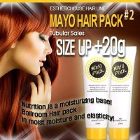 [Mayo Pack #2] Supreme Care for Messy / Rough / Damaged Hair to Shiny and Elastic Hair/Upgrade