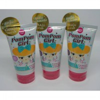 POM POM GIRL SCRUB BY CATHY DOLL