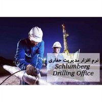 Schlumberger Drilling Office V4 - Perencanaan Sebuah Set Terpadu Software Engineers Bor Program Mengoptimalkan Integrated Design.