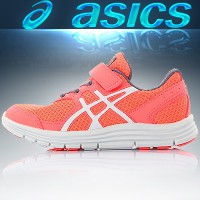 Retail stores Asics ASICS G1 KD 111314105-0913 GS Kids Sneakers Shoes Orange back-to-school support Squeaker