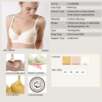 Arrow Apple Maternity - Nursing Bra - Bra Menyusui - 10 - 1 Pcs