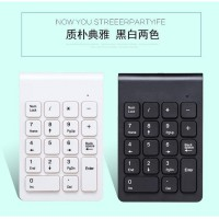 Numeric Wireless / Keyboard Numeric Pad Wireless / Keypad / Keypad G2