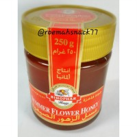 Summer Flower Honey (BIHOPHAR HONEY) 250 gr