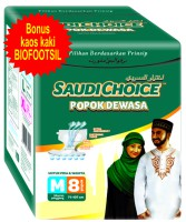 Popok Dewasa SAUDI CHOICE Size M 8 pcs ( Adult Diapers )