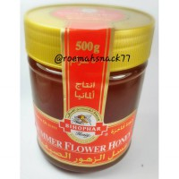 Summer Flower Honey (BIHOPHAR HONEY) 500 gr