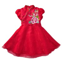 Cheongsam/ Jibao / Dress Imlek Carter Love Bordir