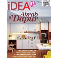 [SCOOP Digital] iDEA / ED 165 2017