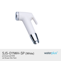 waterplus+ | Jet Shower Head 1.1 White | SJS-011WH-SP