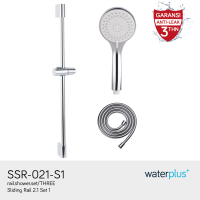 waterplus+ | Sliding Rail Set (3 Spray) | SSR-021-S1
