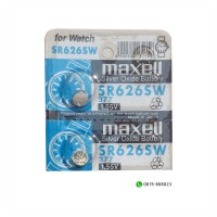 Baterai Kancing Maxell SR626SW Silver Oxide Battery 1.55V